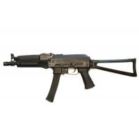 Пистолет-пулемет ММГ