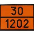 Таблички по ДОПОГ, маркировка транспорта